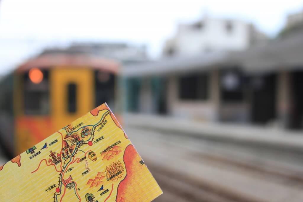 瑞芳火车站