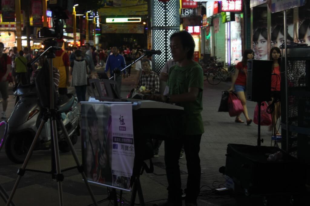 西门町街头歌手