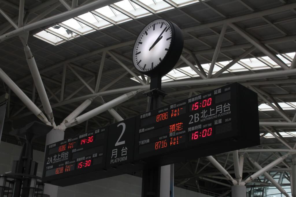 高雄高铁站