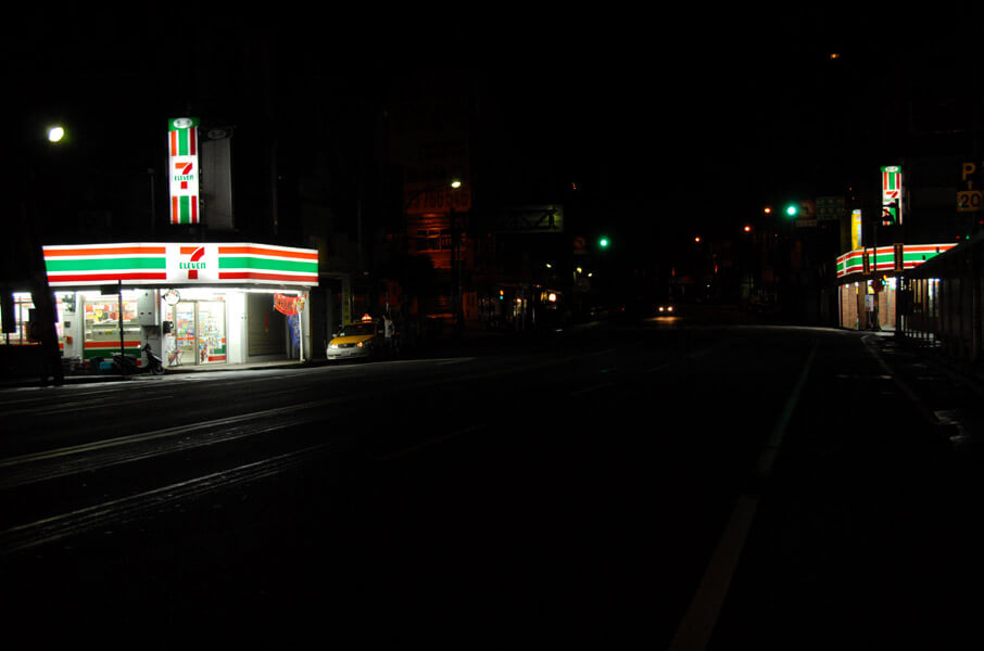 7-ELEVEn Outles