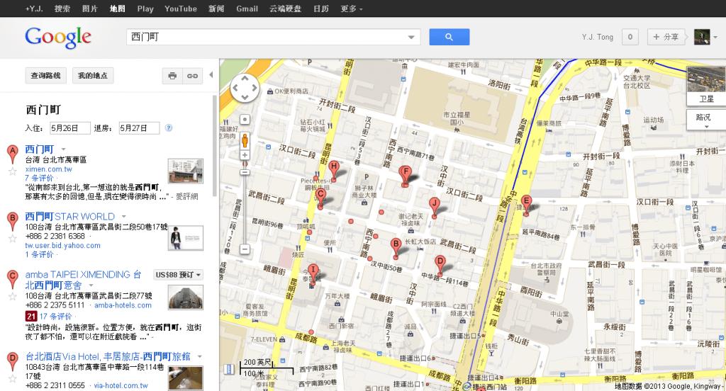 Locate-a-street-photo-step-1