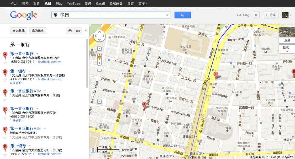 Locate-a-street-photo-step-2