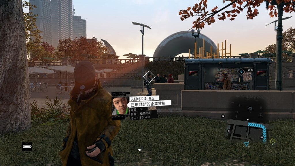 Watch Dog Screenshot 2