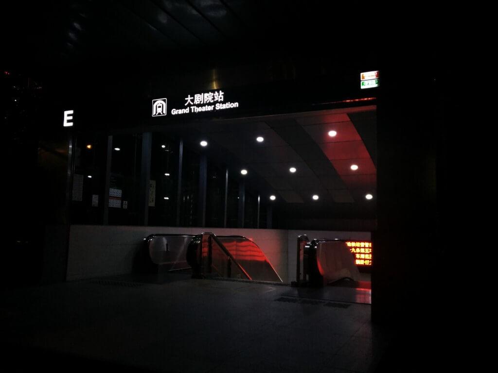 深圳的地铁