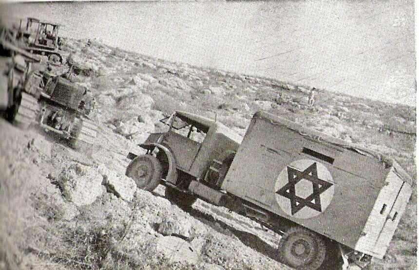 犹太复国者们的军火