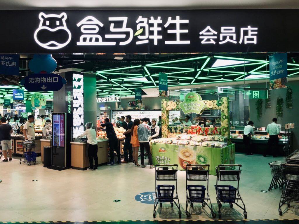 从生鲜卖场到消费升级